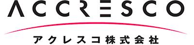 アクレスコ株式会社(EXEOグループ)